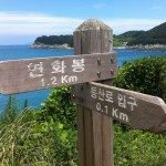 From Tongyeong (통영) to Yeonhwado (연화도) and back: southern coast of Korea, 2012