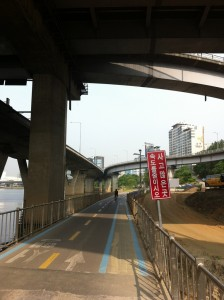 Han River Walk: Seoul, Korea