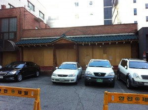 Our favorite restaurant in Gangnam circa 2005-2006 was now closed. A day in Gangnam (강남), Seoul: October 1, 2011