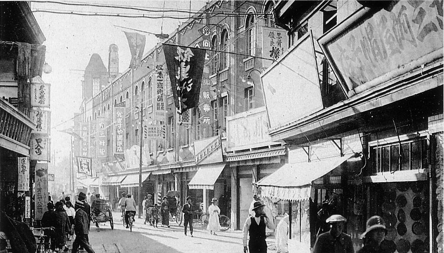 Seoul (Keijo) (Myongdong) during Japanese occupation