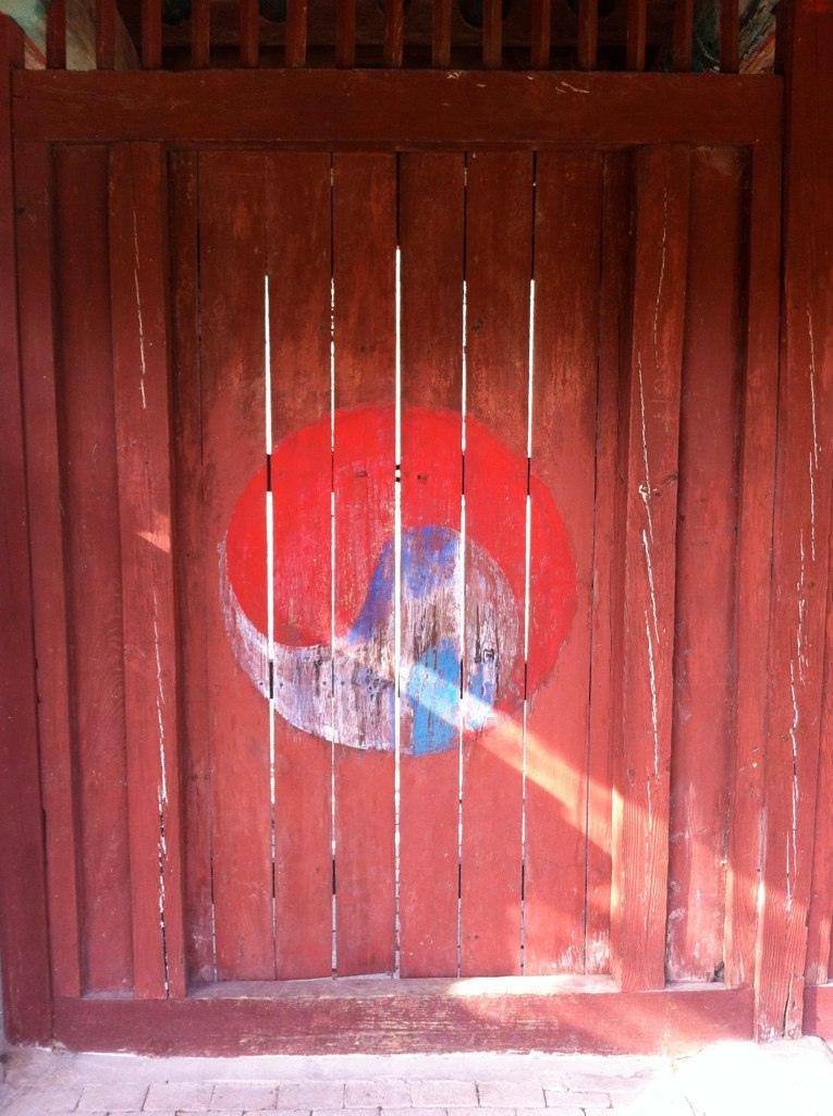 대릉원, Gyeongju (경주), Korea: April 2012