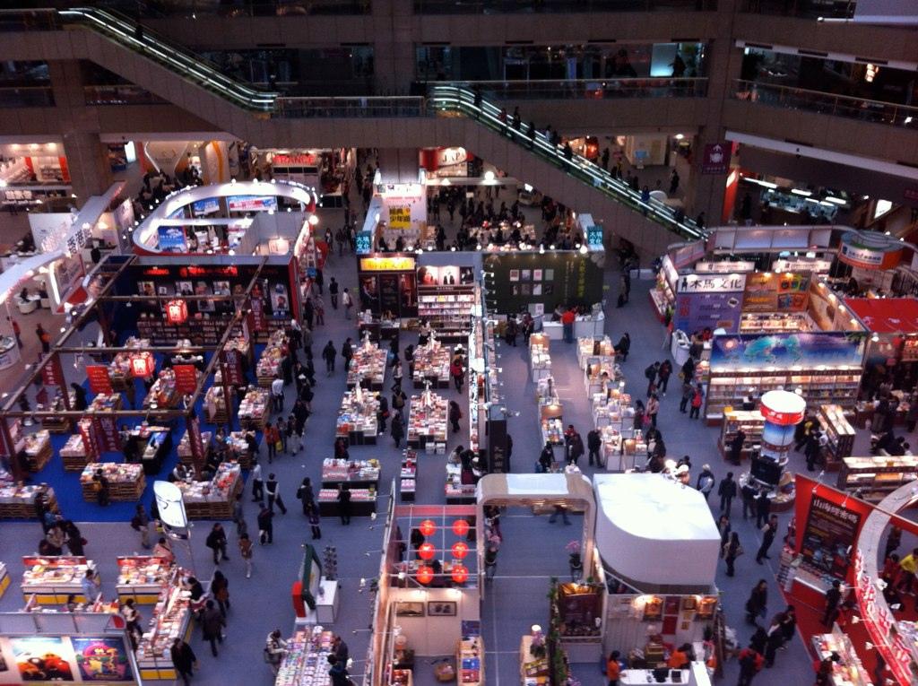 Taipei, Taiwan: February 2012