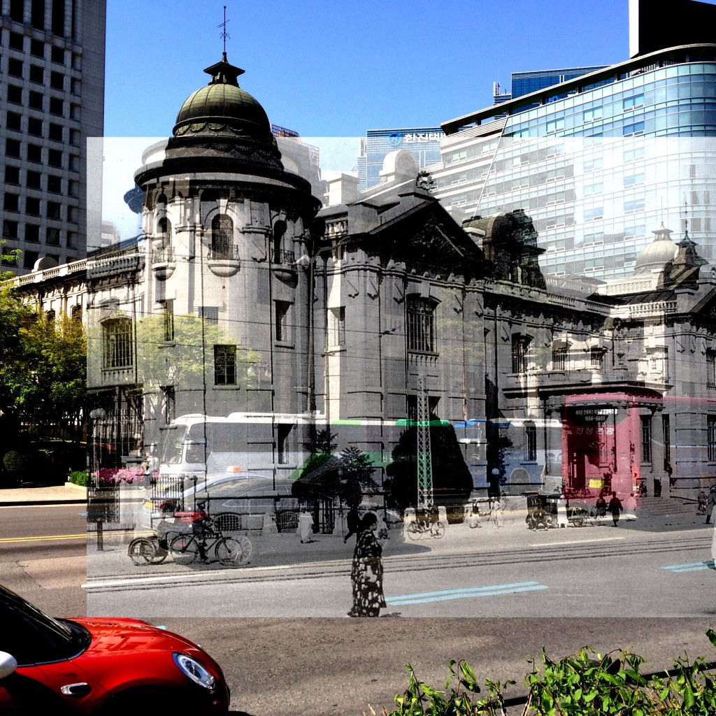 Mlearning and Korean Literature: The Bank of Korea then (1931) and now (2015)